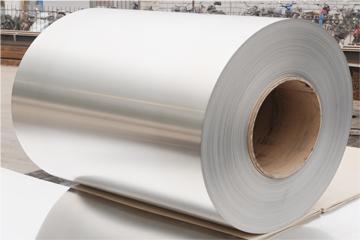 aluminum-coil